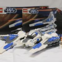 LEGO Star Wars Pre Vizsla's Mandalorian Fighter (9525)